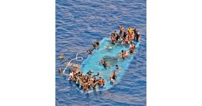 Denizde bir dram daha