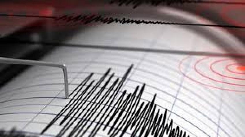 Deprem 3.2 büyüklüğünde oldu