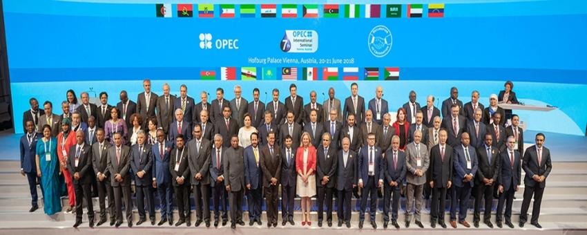 Katar OPEC'ten çıkıyor