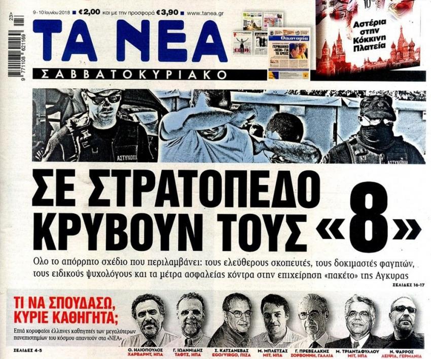 Yunan gazetesinden darbecinin kışlada korunduğunu iddiası