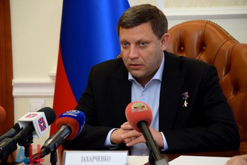 """Zaharçenko suikastini """"DEAŞ gerçekleştirdi"""" iddiası"""