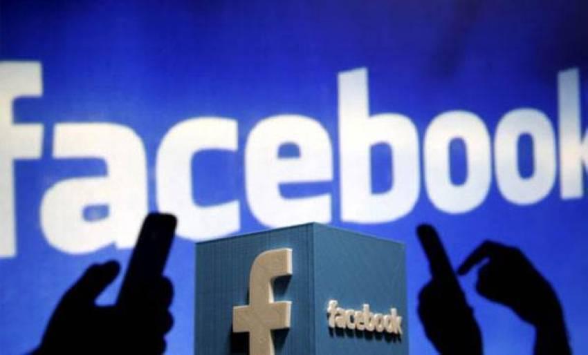 Facebook'tan arkadaşlarınıza özel uygulama
