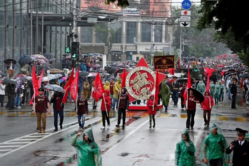 600 bin kişi yürüdü