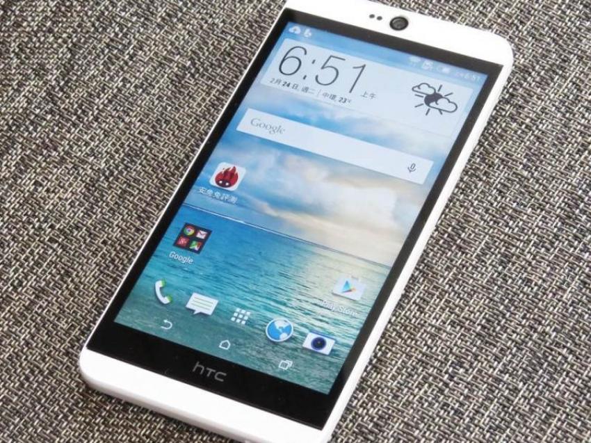 HTC o telefonu tanıttı
