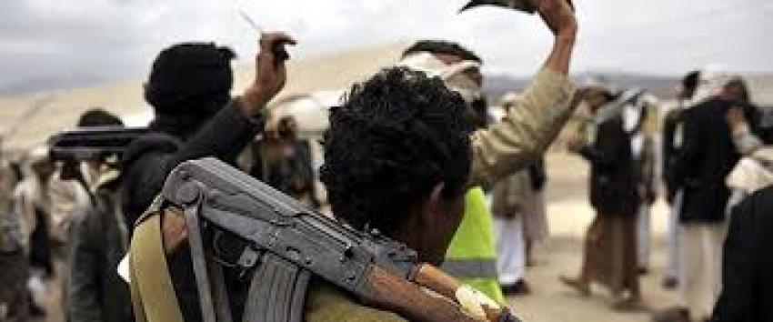 Yemen'de füze saldırısı: 6 sivil öldü, 11 sivil yaralandı