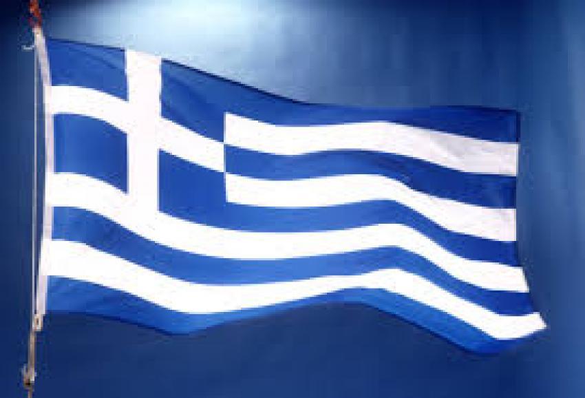 Yunanistan'dan flaş 'taviz' açıklaması