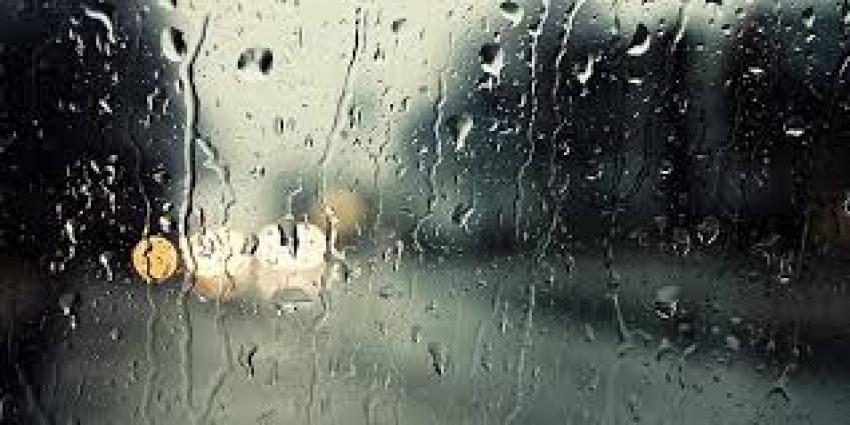 Bursa'da hava bugün nasıl olacak? ( 19 Mayıs 2017)