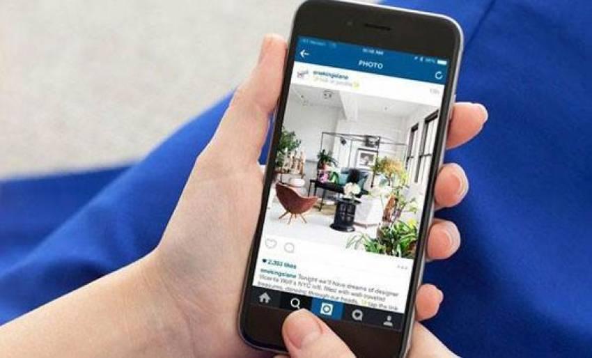 Instagram'a bir yenilik daha!