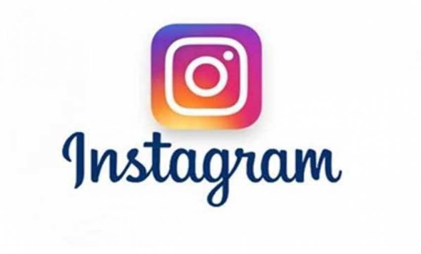 Instagram'da yeni dönem başlıyor