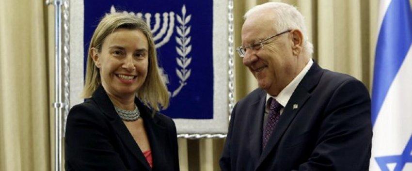 """İsrail'den """"İslam"""" açıklaması"""