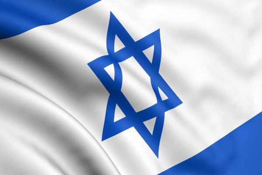 İsrail yine o ülkeye sığındı