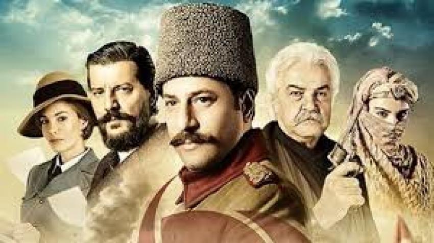 Mehmetçik Kut'ül Amare'nin tanıtımı yapıldı