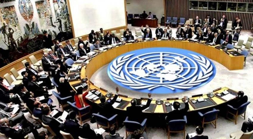 BM Zirvesi için flaş karar!