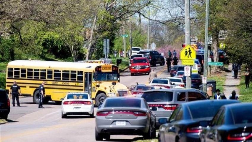 ABD'de okula saldırı: Çok sayıda kişi vuruldu