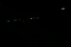 Şam'da havaalanında şiddetli patlama