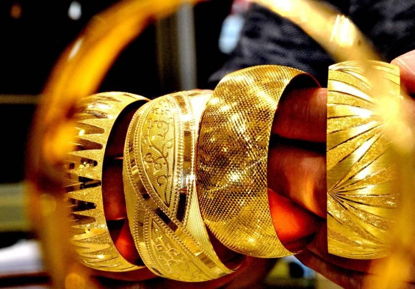Çeyrek altın ne kadar? ( 19.01.2017)
