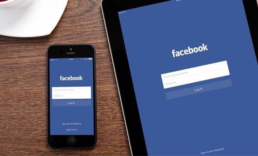 Facebook'ta şifre unutmaya son!