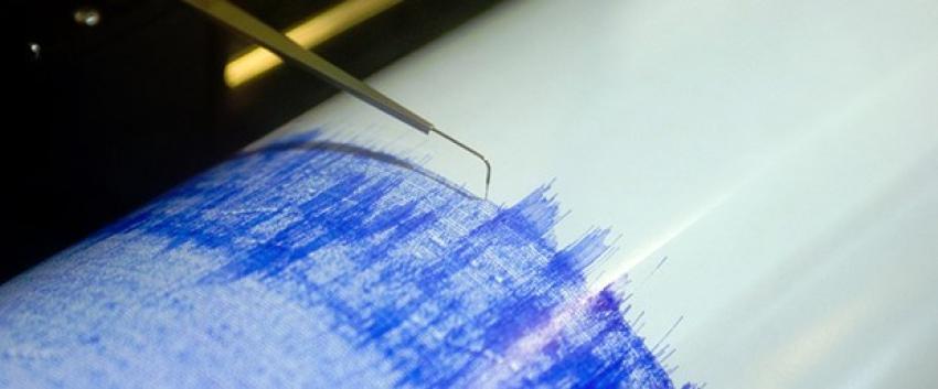 Balıkesir'de peşpeşe üç deprem