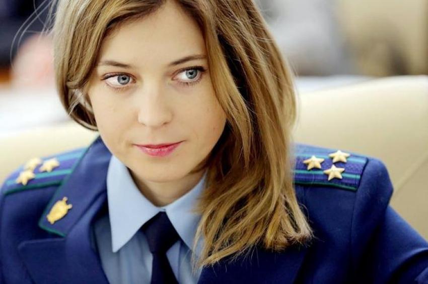 İşte Putin'in yeni tümgenerali Natalia...