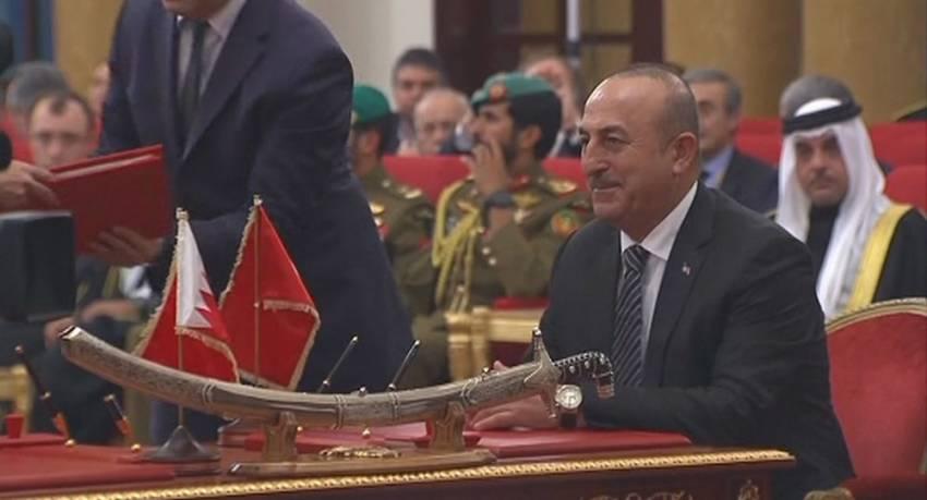Türkiye ile Bahreyn arasında 4 anlaşma imzalandı