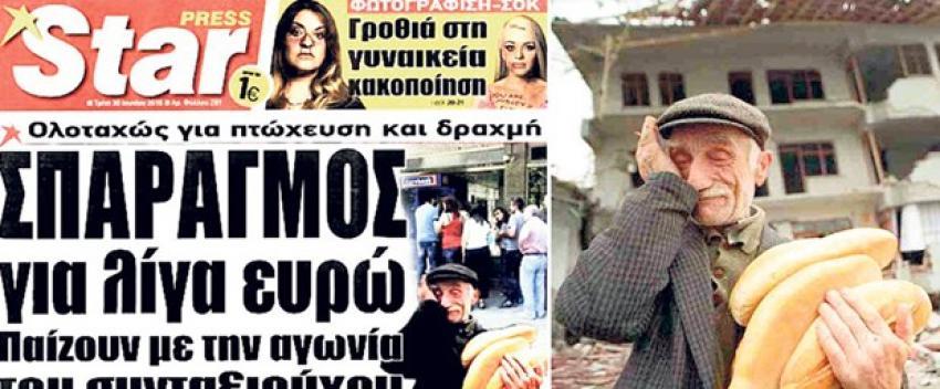 Yunan gazetesiEşref Amca'yı kullandı!